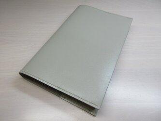 ハヤカワ文庫トールサイズ対応・ライトグレージュ・スムースゴート・一枚革のブックカバー・0525の画像