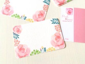 メッセージカード 10枚入り ピンクローズ | お花のカード 薔薇 ピンク 春の画像