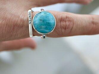 ペルーの不思議の玉子 ブルーオパール ringの画像