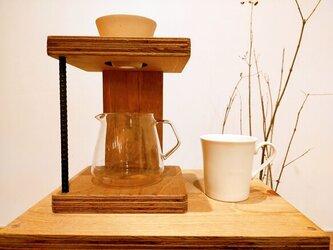 ■木目の優しい杉合板ドリップスタンド/杉/合板/コーヒー/カフェ/ティータイム/おしゃれ/ポット/コーヒーメーカーの画像