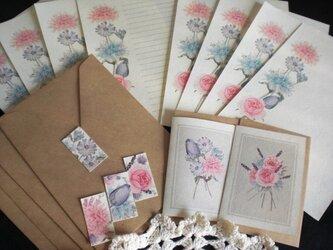 レターセット&メッセージカード(花)の画像