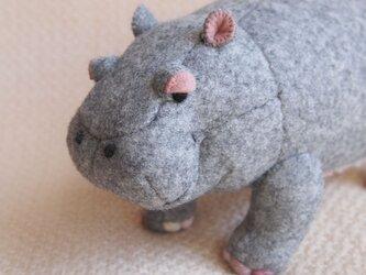 【受注制作】hippoの画像