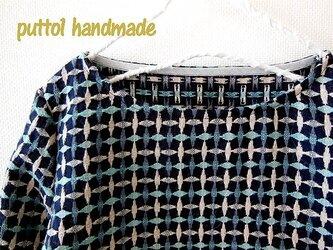 織り柄のウールのボートネックプルオーバーシャツ♪7分袖の画像