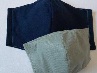 インナーマスク  グレー  不織布2枚セットの画像