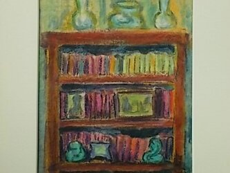 絵画 インテリア 額絵  水彩とクレパスのコラボ画 思い出の風景 祖父の本棚の画像