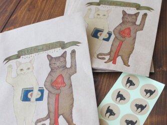 ●猫とネコの絵本シリーズ3●猫とネコのご挨拶 ミニラッピング袋の画像