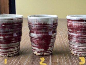 ZAO REDマグカップ  一個3000円 作品番号1と2は売れましたの画像