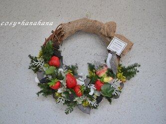 【母の日2021】いちごとベリーの小鳥wreathの画像