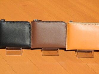 L字ファスナー財布 ポケットに入る キャッシュレス時代のコンパクトL字ファスナー財布 プレゼント 化粧箱入り 送料無料の画像
