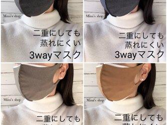 ☆送料無料☆水着マスク くすみカラー セット グレー ブルー グリーン ブラウン 男女兼用 速乾 オールシーズンの画像