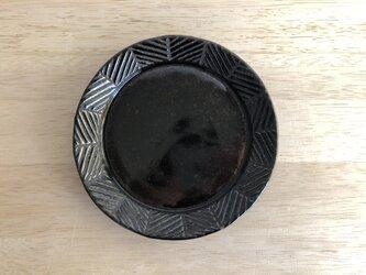 リム平皿(ヘリンボーン・黒)の画像
