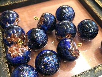 宇宙オルゴナイトの実 チャーム ラピスラズリの画像