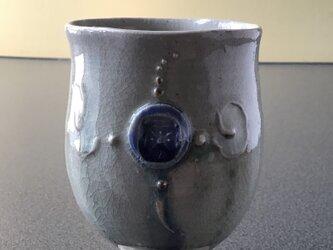 二彩釉 ワインカップの画像
