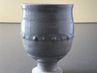 林檎灰釉 粒々ワインカップの画像