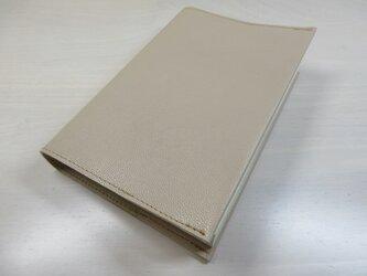 ゴートスキン・文庫本サイズ・ピンクベージュ・ソフトシュリンク・一枚革のブックカバー0531の画像