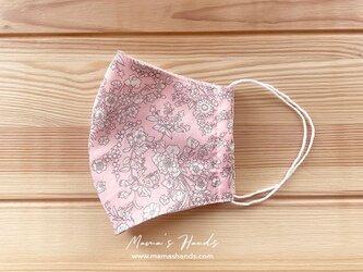 リバティ 春 ピンク 刺繍 綿100% ガーゼ 大人用 立体型 エコ 布マスクの画像
