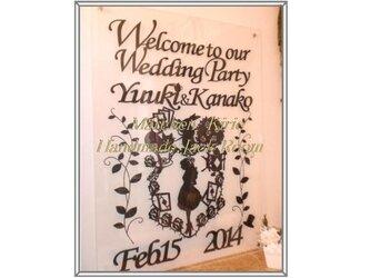 メルヘン切り絵I128 ウェルカムボード アリスの画像
