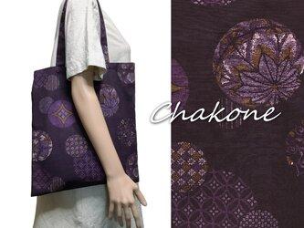【エコバッグ】和柄エコバッグ・小さめトートバッグ(Sサイズ) ダークパープル(濃紫色)の画像