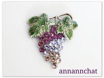 【葡萄 エナメル・スワロフスキー ブローチ】 紫 アメジスト ローズの画像