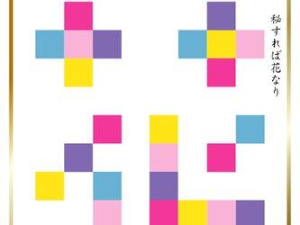 デジタル グラフィック カリグラフィー 「 花-3  」の画像