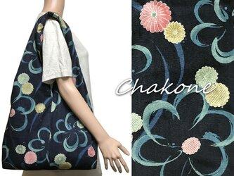 【エコバッグ】ショルダーバッグ・エコバッグ(Lサイズ) 和柄(花柄) ダークネイビー(濃紺色)の画像