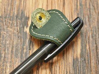 ペンホルダー ストラップ付き 長さ調整可能 真鍮 文房具 牛革 本革 栃木レザー 名入れ可 グリーン JAK050の画像