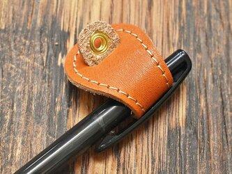 ペンホルダー ストラップ付き 長さ調整可能 真鍮 文房具 牛革 本革 栃木レザー 名入れ可 オレンジ JAK050の画像