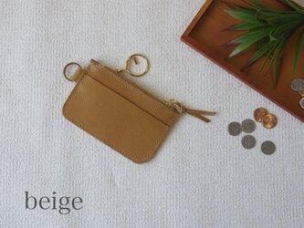 本革のキー&コインケース④(beige)の画像