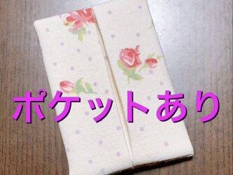 ドットミニ薔薇柄・ポケット付きミニポケットティッシュケースの画像