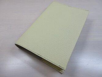 文庫本サイズ・ピッグスキン・一枚革のブックカバー・0530の画像