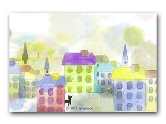 「透明な春風に染まる街」春 猫 街並み ほっこり癒しのイラストポストカード2枚組 No.1298の画像