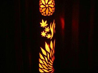 竹灯り 〜めぐる季節〜 竹灯籠 孟宗竹の画像