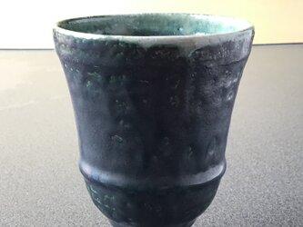織部ワインカップの画像