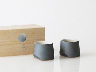TSUKI(YUKI) カップ45(瓦食器・ぐい呑み)ギフトセット(桐箱入)の画像