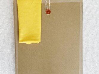 段ボール差し箱、黄袋セット サムホールサイズの額縁用の画像
