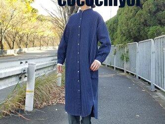 ストライプデニムの羽織りワンピース■ネイビー■スタンドカラーの画像