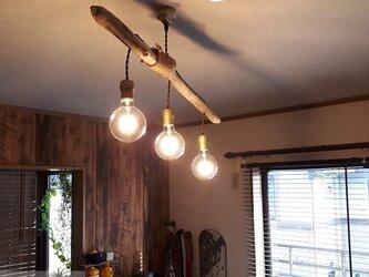森のペンダントライト265 流木 天井照明 ペンダントライト おしゃれの画像