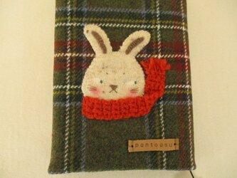 ウサギの文庫本カバーの画像