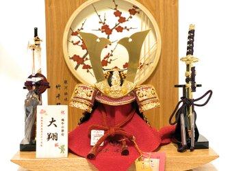 五月人形 初節句 兜飾り 蓮(れん)5号兜竹千筋細工梅飾りの画像