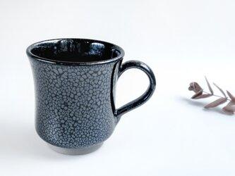 ✤再入荷✤:無名異焼のマグカップ:油滴天目の画像