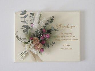 *thanks board* 結婚式ご両親贈呈用などに*受注制作の画像