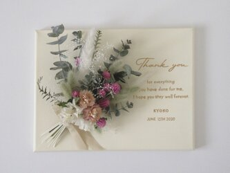 *thanks board* 2個セット*結婚式ご両親贈呈用などに*受注制作の画像