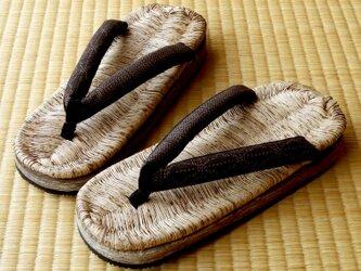 『草履サンダル』8寸6分(約26~27cm)■お外でもお家でもどちらでも履けます。■手仕事一点物の画像