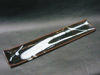 陶板(天目×ワラ灰)の画像