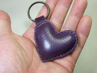 ぷくっとしたハートのキーホルダー 紫の画像