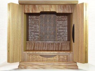 遺品を使い製作した お仏壇 オーダ仏壇の画像