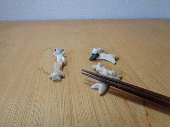 箸置きセット プロレスの画像