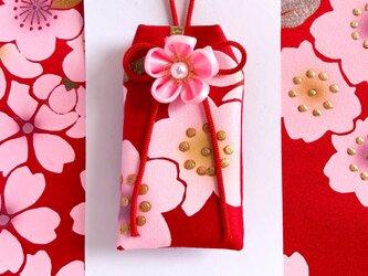(桜花見)元巫女が作る花のお守り袋の画像
