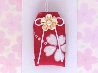(大正ロマン桜)元巫女が作る花のお守り袋の画像