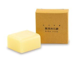 ヒバラボ無添加石鹸 青森ヒバのエッセンシャルオイル配合の画像